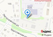Компания «Столбищенское участковое лесничество» на карте