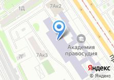 Компания «Российский государственный университет правосудия» на карте