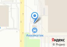 Компания «Акваматик» на карте