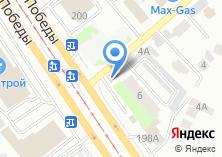 Компания «Кафе на проспекте Победы» на карте