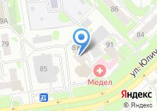 Компания «Подрядная организация оржиф плюс» на карте