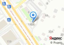 Компания «Аккумуляторная компания» на карте