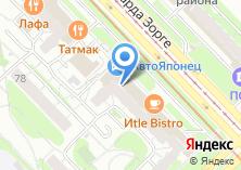 Компания «Добропек» на карте