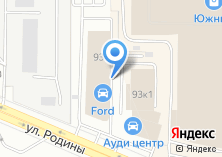 Компания «Ford» на карте