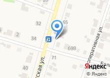 Компания «Утес» на карте