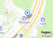 Компания «АЗС Петройл» на карте