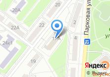 Компания «Пригородный лесхоз» на карте