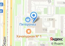 Компания «RexStar магазин входных дверей» на карте