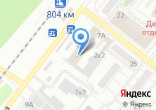 Компания «Мастерская по ремонту часов на ул. Липатова» на карте