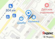 Компания «Магазин мяса на ул. Липатова» на карте