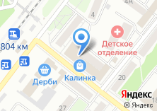 Компания «Легко-Деньги» на карте