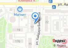 Компания «Магазин детской одежды на Хайдара Бигичева» на карте