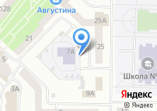 Компания «Детский сад №127 Голбакча» на карте