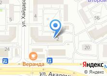 Компания «Цветочный магазин на Хайдара Бигичева» на карте