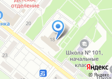 Компания «Мое будущее» на карте