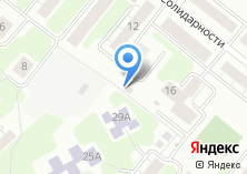 Компания «Автостоянка на ул. Солидарности» на карте