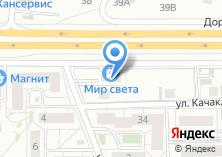 Компания «Русдолгнадзор-Столица» на карте