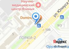 Компания «Тенториум» на карте
