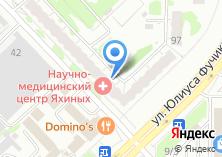 Компания «Научно-Медицинский центр Яхиных» на карте