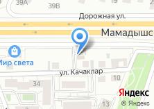 Компания «Продуктовый магазин на Качаклар» на карте