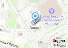 Компания «Гаиля» на карте