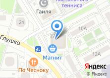 Компания «Магазин нижнего белья на ул. Академика Глушко» на карте