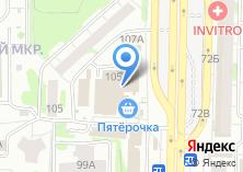 Компания «Магазин верхней женской одежды» на карте
