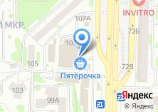 Компания «Дом.ru телекоммуникационный центр» на карте