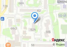 Компания «СитиСтом» на карте