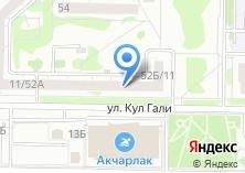 Компания «Весна-38» на карте