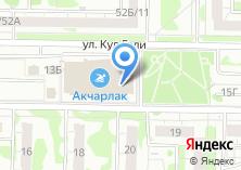 Компания «Акчарлак» на карте
