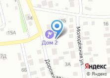 Компания «Дом 2» на карте