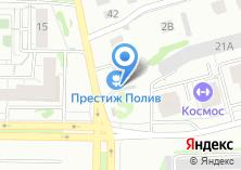 Компания «Тамчы» на карте