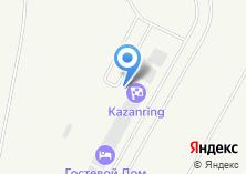 Компания «Автодром KAZANRING» на карте