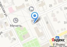 Компания «Высокогорские вести» на карте