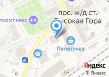 Компания «Адвокатская контора Высокогорского района» на карте