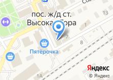 Компания «КАЙНАР АШ» на карте