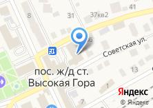 Компания «ОВД по Высокогорскому району» на карте