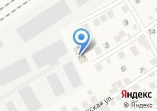 Компания «Росреестр Управление Федеральной службы государственной регистрации кадастра и картографии по Республике Татарстан» на карте