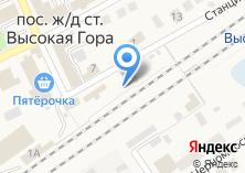 Компания «Секонд-хенд на Станционной» на карте