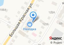 Компания «Шифа» на карте
