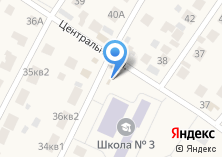 Компания «Пункт почтовой связи» на карте