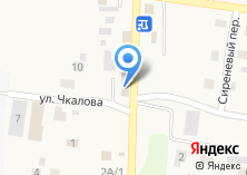 Компания «У Тополей» на карте