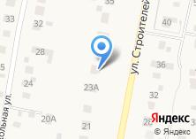 Компания «СистромСтройСервис» на карте