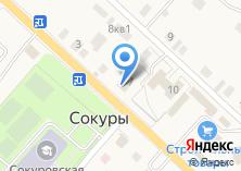 Компания «Юлгизер» на карте