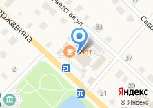 Компания «Уют кафе» на карте