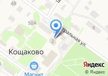 Компания «Кощаковский» на карте