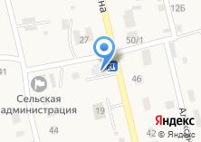 Компания «Ставропольское райПО-Александровка» на карте