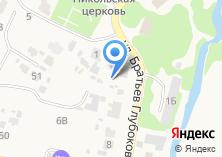 Компания «Почтовое отделение №309» на карте