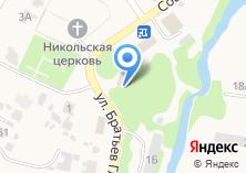 Компания «50 лет СССР» на карте